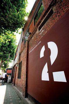 오래된 건물 외벽은 디자이너의 손길로 독특한 간판이 된다. © 조지영