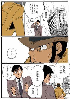 an (@Maypoay) さんの漫画   20作目   ツイコミ(仮) Lupin The Third, Case Closed, Conan, Anime, Collaboration, Logo, Sleeves, Logos, Cartoon Movies