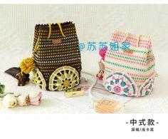 Ideadeedee Pantawan Crochet Purses, Drawstring Backpack, Fashion Backpack, Purses And Bags, Coin Purse, Lunch Box, Backpacks, Wallet, Crafts