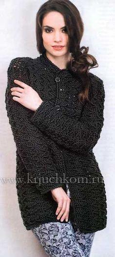Вязаный кардиган крючком http://www.krjuchkom.ru/page/vjazanyj-kardigan-krjuchkom-so-shemami#cut