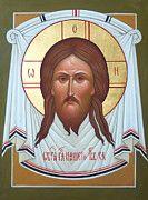 Jesus Christ God  by Christian Art