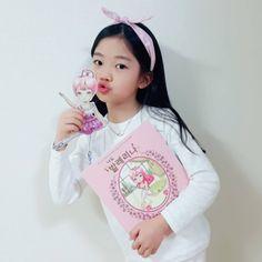 Na Haeun, Boy Meets, Kids Jordans, Kpop Girls, Beautiful People, Eye Candy, Dancer, Cute, Ulzzang