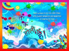 Happy holi wishes,wallpapers,greeting cards,facebook covers and desktop backgrounds,sms messages