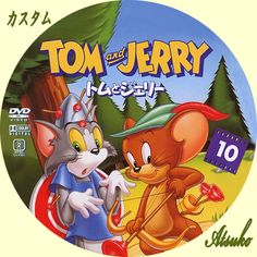 Tom and Jerry Do Video, Dolby Digital, Tom And Jerry, Covered Boxes, Looney Tunes, Box Art, Cover Art, Toms, Classic