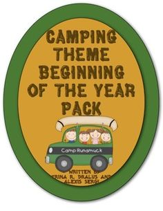 Camping Theme Classroom Back to School Mega Pack $