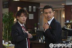 Takeru Sato Bitter blood