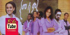 Mesam (መሳም) Latest Ethiopian Movie from DireTube Cinema