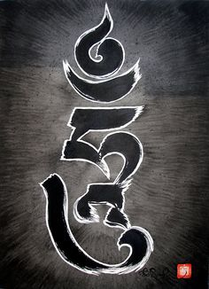 RELATED TIBETAN SCRIPTS: The Sun and The Moon.