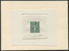 "Sunken Die Proof on India paper on card:  Chile Scott #25 (issued 1881) Christopher Columbus.  note… Chile #25 has a small colorless ornament at each side of the base of the numeral, above the ""E"" and ""V"" of ""CENTAVO"" …these ornaments are missing on Chile #37"