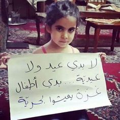 "Translation: "" I don't want to celebrate Eid and I don't want Eid gifts. I want Gaza's children to live freely."" Amen."