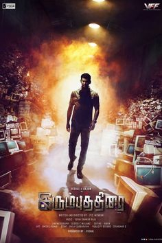 2019 tamil hd movies download
