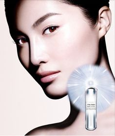 Shiseido White Lucent Total Brightening Serum for Spring 2014
