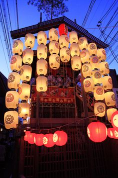 Kyoto,summer Japan Travel, Japan Trip, Matsuri Festival, All About Japan, Japan Garden, Turning Japanese, Japanese Beauty, Japanese Culture, Holiday Destinations