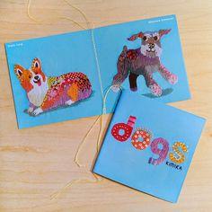 """Kimika Hara's Dog Book 原 公香 """"Konnichiwa!"""""""