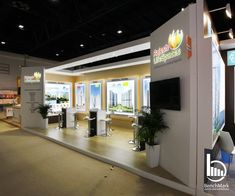 Incredible exhibition creations in the UAE. Contact our expert team of craftsmen to create a custom design for you! Exhibitions, Craftsman, Dubai, Custom Design, Events, Indian, Outdoor Decor, Home Decor, Artisan