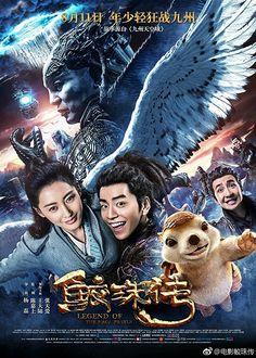 jing wu ying xiong (1994) online subtitrat