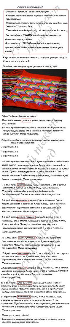 """Слёзы индейца"" http://mizrah.ru/post300432573/"
