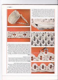bolsos en tela - Rosita Rosales - Álbumes web de Picasa