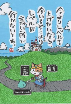 意外と軽症でした。|ヤポンスキー こばやし画伯オフィシャルブログ「ヤポンスキーこばやし画伯のお絵描き日記」Powered by Ameba