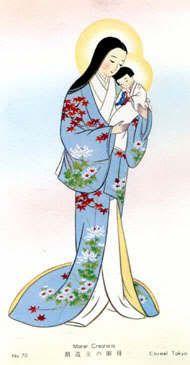 La Virgen María en Kimono   Kimono Club