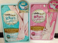 Foot Mask Pack and Hand Mask Pack each 1 DAISO #DAISO