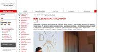 http://www.design-union.ru/index.php?option=com_content=frontpage=1