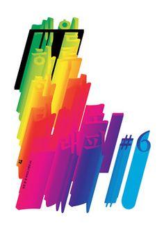 김재하님의 프로필 - 그래픽 디자인, 타이포그래피