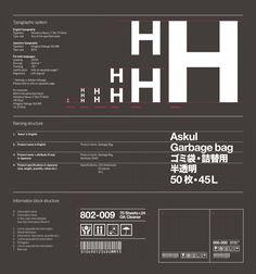 Askul – Stockholm Design Lab Helvetica Bold, Bold Typography, Japanese Typography, Typography Design, Scandinavian Air, Type Posters, Grid System, Design System, Brand Guidelines