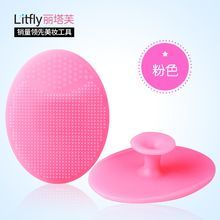 Facial Massage Cleansing Tool (Pink)