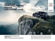 Toyota Land Cruiser on Behance