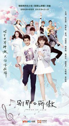 Proud of Love (Chinese Drama); Bie Na Me Jiao Ao; Don't Be So Proud; Watch Korean Drama, Korean Drama Movies, Watch Drama, Proud Of Love, Kdramas To Watch, Film China, Chinese Tv Shows, Chines Drama, Fantasy Heroes