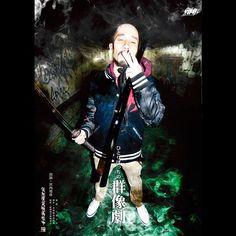 #仮想現実映画社中 -fictional movie poster- 「ひとりぼっちの群像劇」 directed by #六覺千手  日常の風景は非日常へ  非日常の風景はやはり再び日常へ・・・。 俺たちの毎日はまるでいつも映画のようだ。  #movie #artgallery #follow #instaart #art #artwork #artgallery #japan #contemporaryart #instagramjapan #mywork #graphic #digitalart #日本 #芸術 #アート #movieposter #design #graphicart #日本刀 #samurai #surrealism #surreal #surrealart #surreal42 #surrealist #非日常