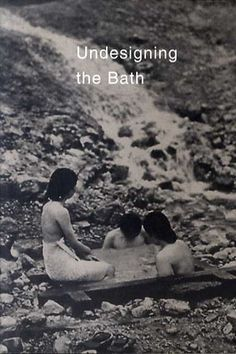 Undesigning the Bath Leonard Koren 1996年/Stone Bridge Pr 英語版 ¥3,670