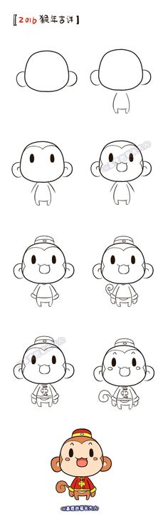 This monkey looks like just about the smallest little bellhop, ever. . . .  ^..^
