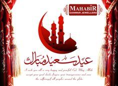 Eid Mubarak to all