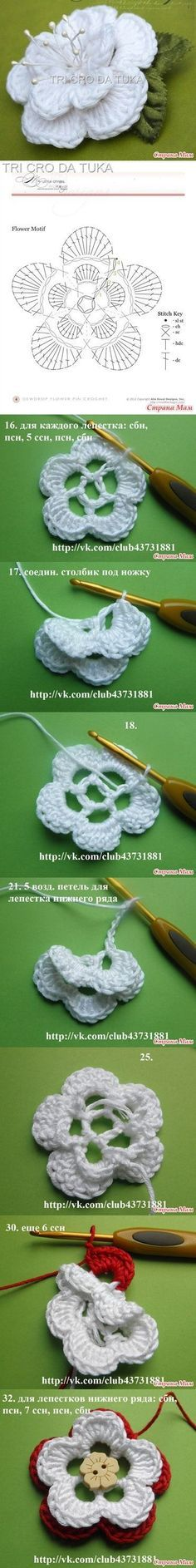 2-tier crochet flower