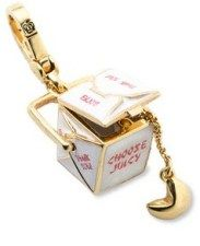 2008 Juicy Couture Chinese Takeout Box Charm