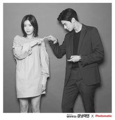 My ID is Gangnam Beauty cha eun woo kang mi rae do kyung seok Korean Couple, Best Couple, Cha Eunwoo Astro, Korean Drama Best, Bobby Brown Stranger Things, O Drama, Lee Min Ho Photos, Kino Film, Cha Eun Woo