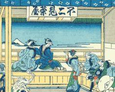japanese artist brings ukiyo-e woodblock prints to life through animated gifs