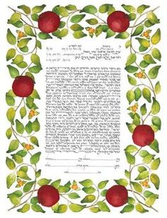 Pomegranate by Stephanie Caplan available at Ketubah.com.This Ketubah's elegant calligraphy is surrounded by the leaves, flowers and fruit of the pomegranate tree.