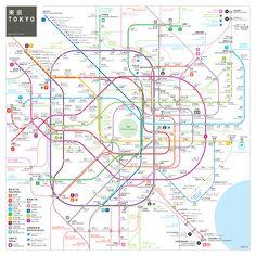 Tokyo metro map                                                       …