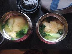 Asian Foods, Asian Recipes, Ethnic Recipes, Soup, Soups, Asian Food Recipes