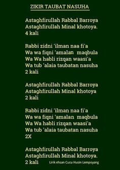 Zikir taubat nasuha *Do you know what 'Taubat Nasuha' means? Reminder Quotes, Self Reminder, Words Quotes, Life Quotes, Prayer Verses, Quran Verses, Quran Quotes, Hijrah Islam, Doa Islam