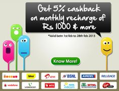 How To Do Online Recharge?