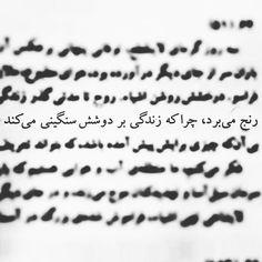 © Farnaz Hashemnia تحت هیچ شرایطی و به هیچ عنوان از محتوا و عکسهای پوشهی شخصی این صفحه، استفاده نکنید