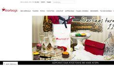 Starbags - Επώνυμες Τσάντες | Online Καταστήματα - Webfly.gr