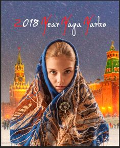 """Buy Yaga handmade in Moscow and celebrate the New Year 2018 with bright colors! You can see, try on, and buy awesome Yaga clothes and accessories in the shop """"Podarki"""" located in Moscow on Old Arbat st. 24, Russia. Just show promotional code  """"Yaga_2018_Yarko"""" and get 10% discount"""
