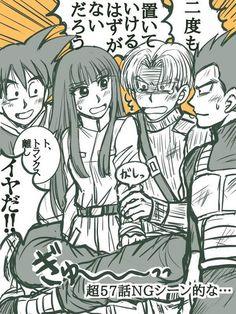 Trunks ~ Mai ~ Goku ~ Vegeta