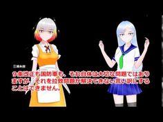 横田めぐみさんの両親「調査結果より帰国を」