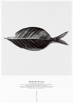 Stunning posters by Norito Shinmura that were designed in 1997 for Yamaguchi Fisheries Association. shinmura-d.co.jp